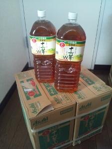 12-6 十六茶W1 (225x300)