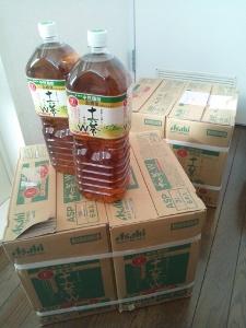 12-6 十六茶W2 (225x300)