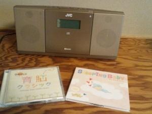 赤ちゃん用CD (300x225)