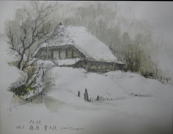 藤原民家3-5