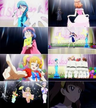 princess_43_05.jpg