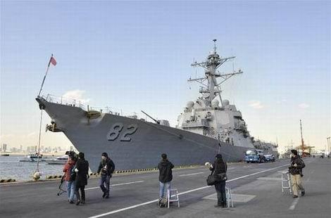 20151028_米海軍のイージス駆逐艦「ラッセン」が南シナ海人工島領海内を航行(470x310)