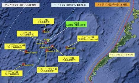 20151029_中国南沙諸島衛星写真地図_01(470x280)