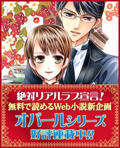 bn_novel_1557.jpg