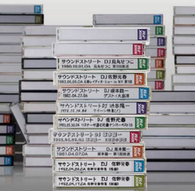 sound_street_cassette.jpg