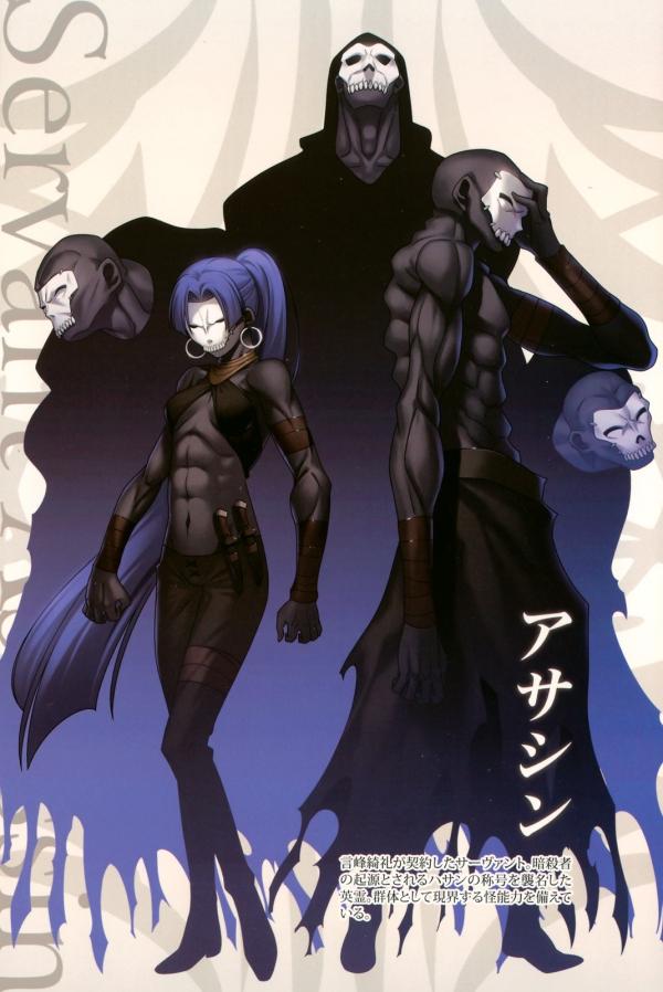 Servant-Assassin-fate-zero-24847207-1069-1600.jpg
