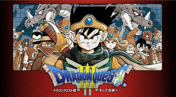 dragon-quest-3-for-smartphone-release_201601220053428a5.jpg