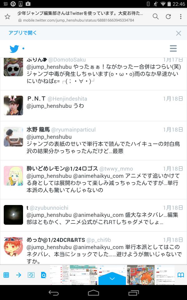 fkbYxWg.jpg