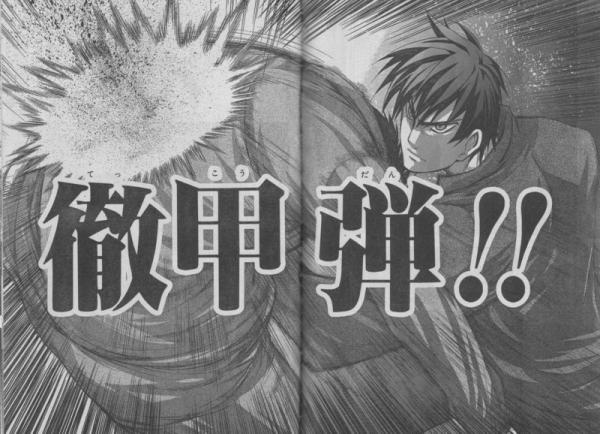 higurashi2_20160219155427f25.jpg