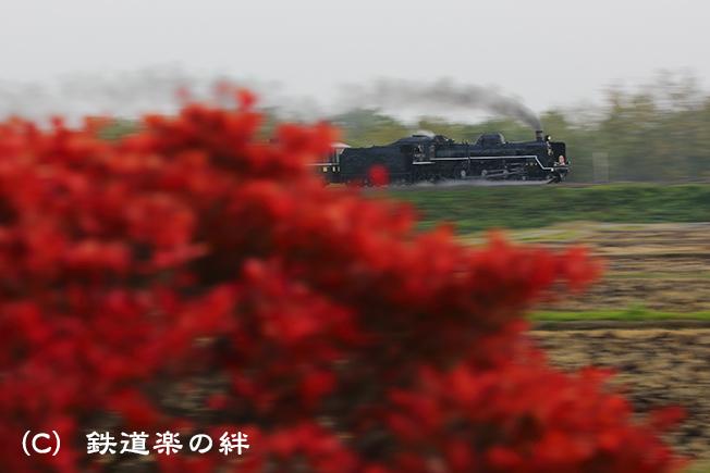 20151024喜多方01