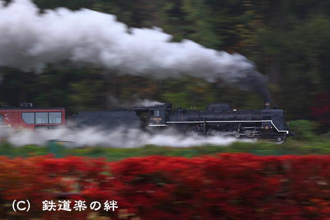 20151028野沢01