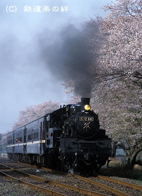 020403久下田A