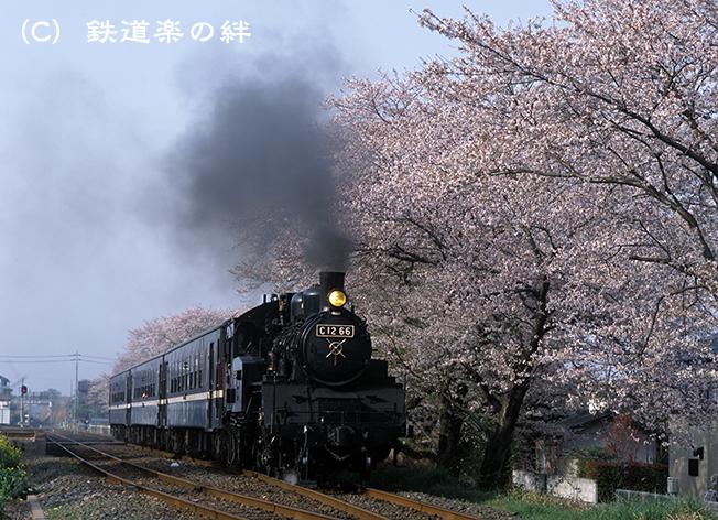 020403久下田B