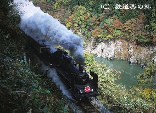 021107銚子ノ口B