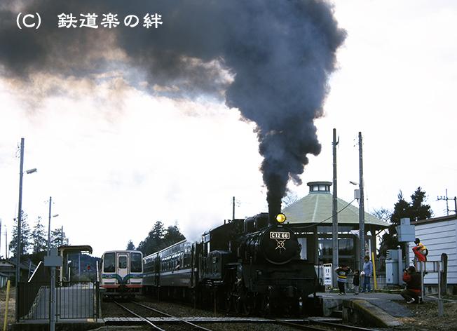 030308市塙1-645