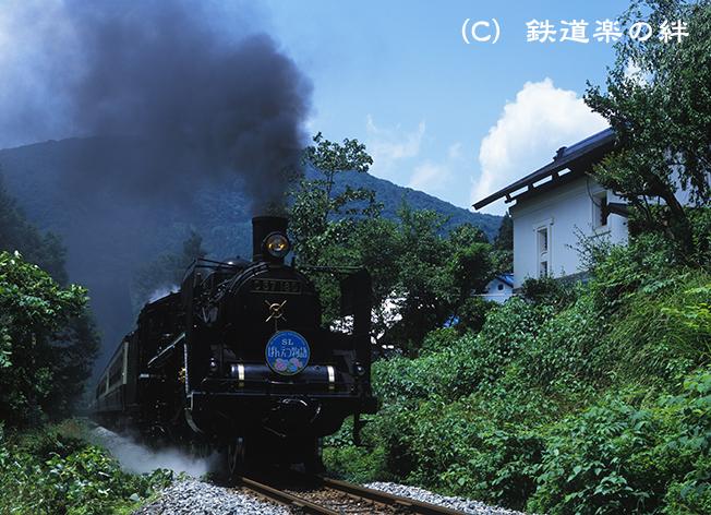 030621荻野