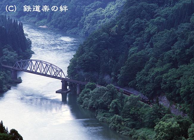 030621会津水沼ー2