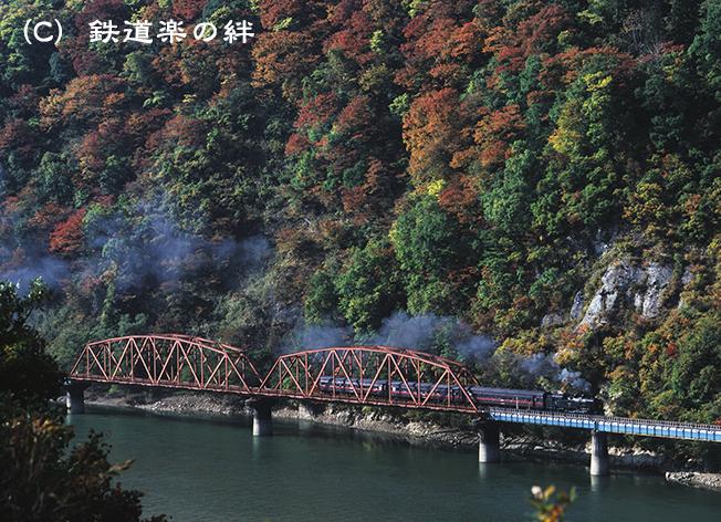 031018会津塩沢
