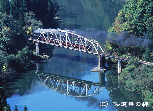 031018会津水沼645-2