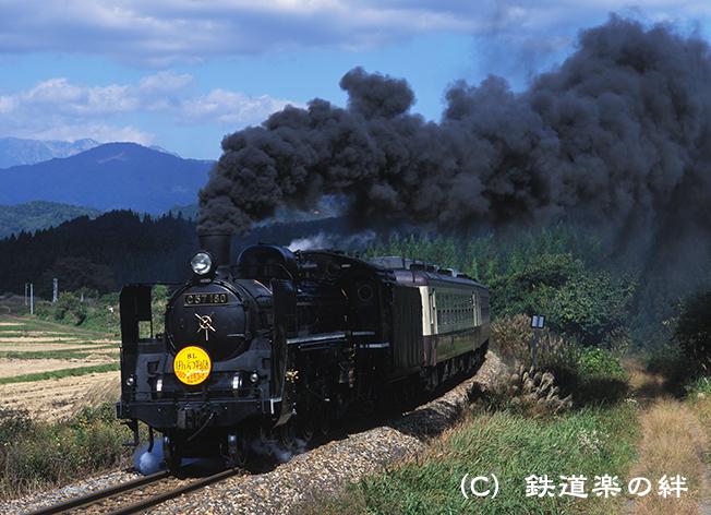 031019上野尻