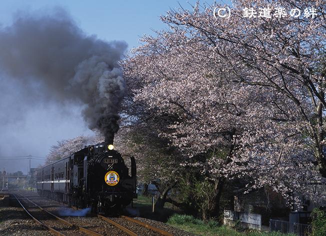 040410久下田