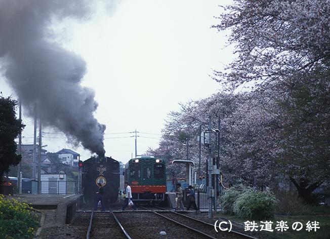040411久下田回送645