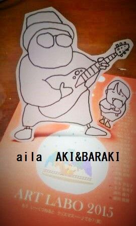 ART LABO ailaライブ