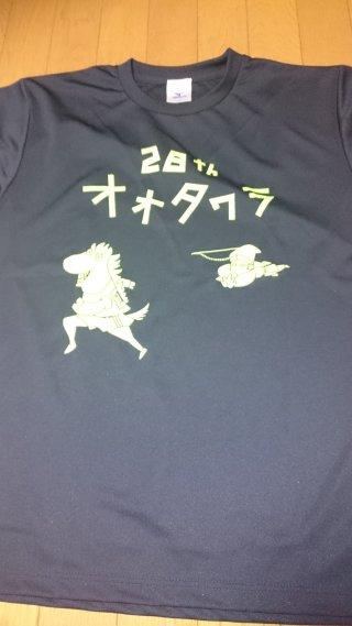 s参加賞Tシャツ