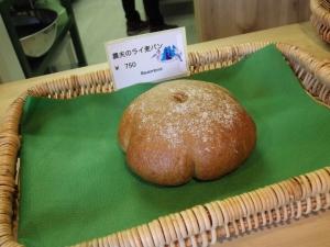 農夫のパン