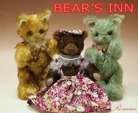 BEAR'S INNさま