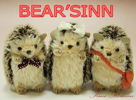 BEAR'SINNさん