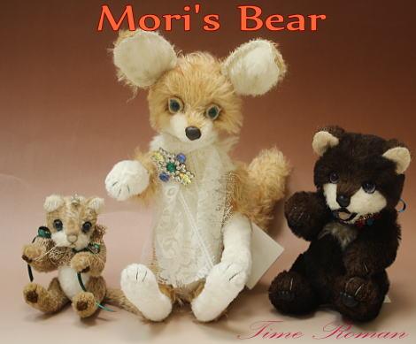 Moris Bear さま
