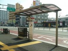 網屋立筋バス停