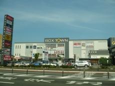 ボックスタウン箱崎