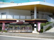 G-STAGE七隈店