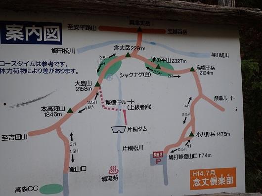 1-ebPA250003.jpg