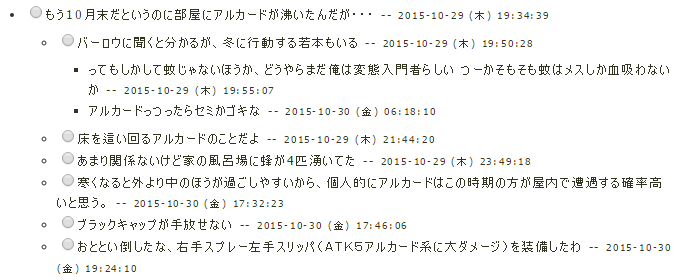 1511232117.png