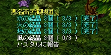 1512041640.png