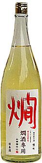 福小町特別純米酒燗