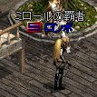 LinC0134ronbo.jpg