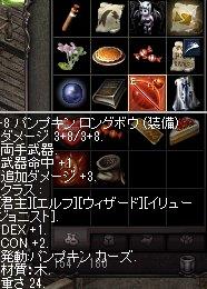 LinC0141plb.jpg