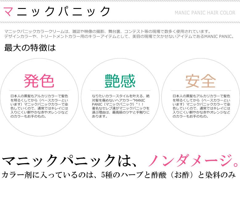 mp-multi_02.jpg