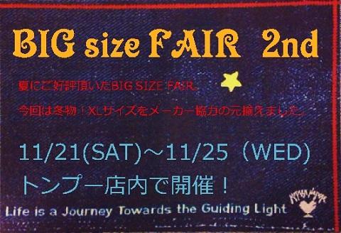 big2nd.jpg