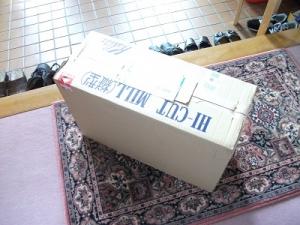 151111ミル箱