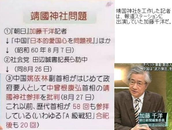 asahiimg_9.jpg