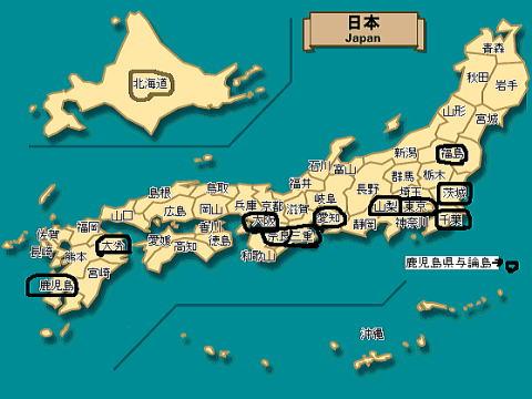 japan31.jpg