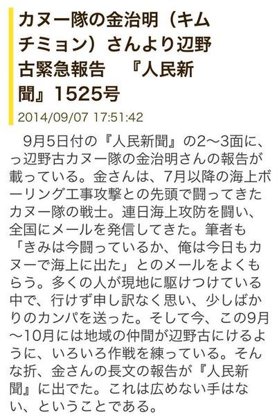 o442d2209-s.jpg
