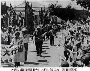okinawa871.jpg