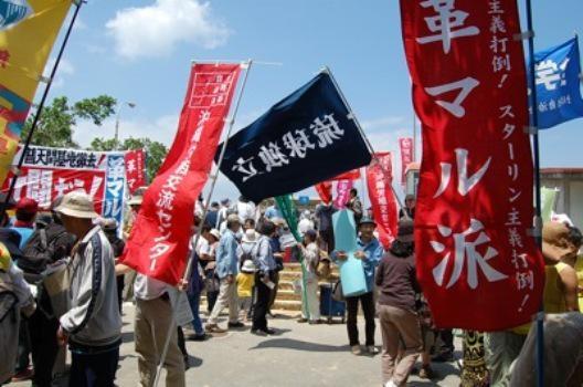 okinawasayoku.png