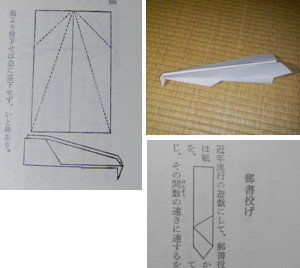 origami2430f3.jpg